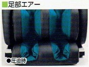 あんま王Ⅲ足部エアー